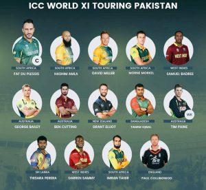 pakistan vs world xi twenty20 2017 13 09 17 07:00pm